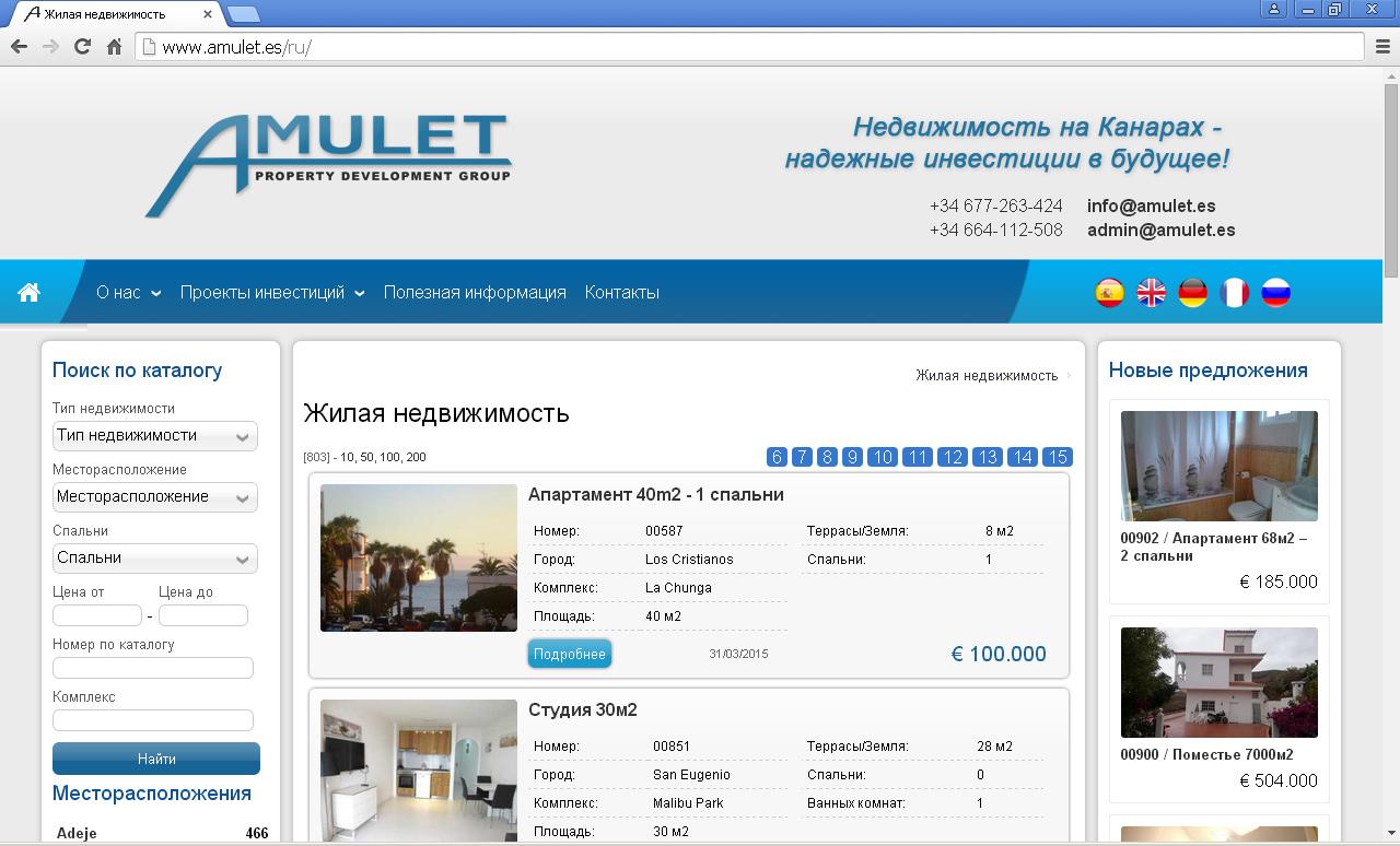 Воронеж интернет реклама в воронеже в воронеже интернет реклама является реклама яндекс барбара стрейзанд
